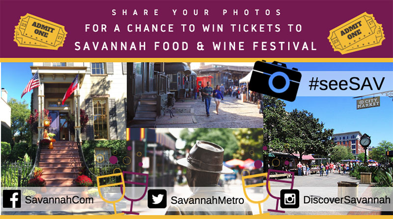2016 Savannah.com Photo Contest for the Savannah Food and Wine Festival