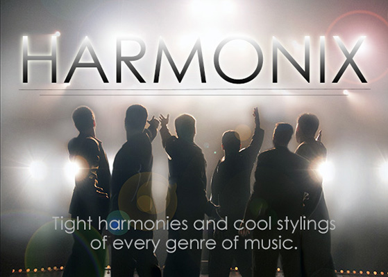Harmonix Savannah Theatre