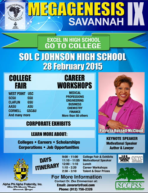 Megagenesis Savannah 2017 College and Career Fair Open to the Public