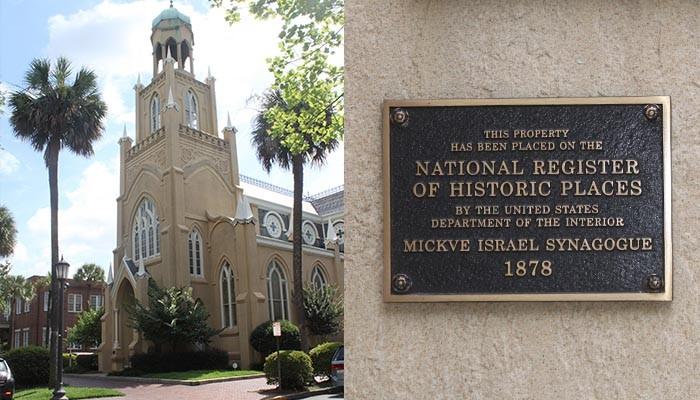 Mickve Israel Synagogue