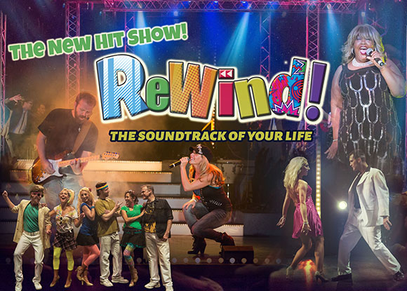 Rewind at the Savannah Theatre