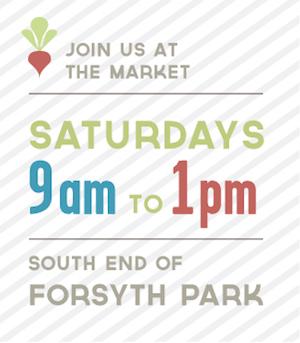 The Forsyth Farmers' Market in Savannah GA